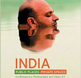 2007: Public Places, Private Spaces