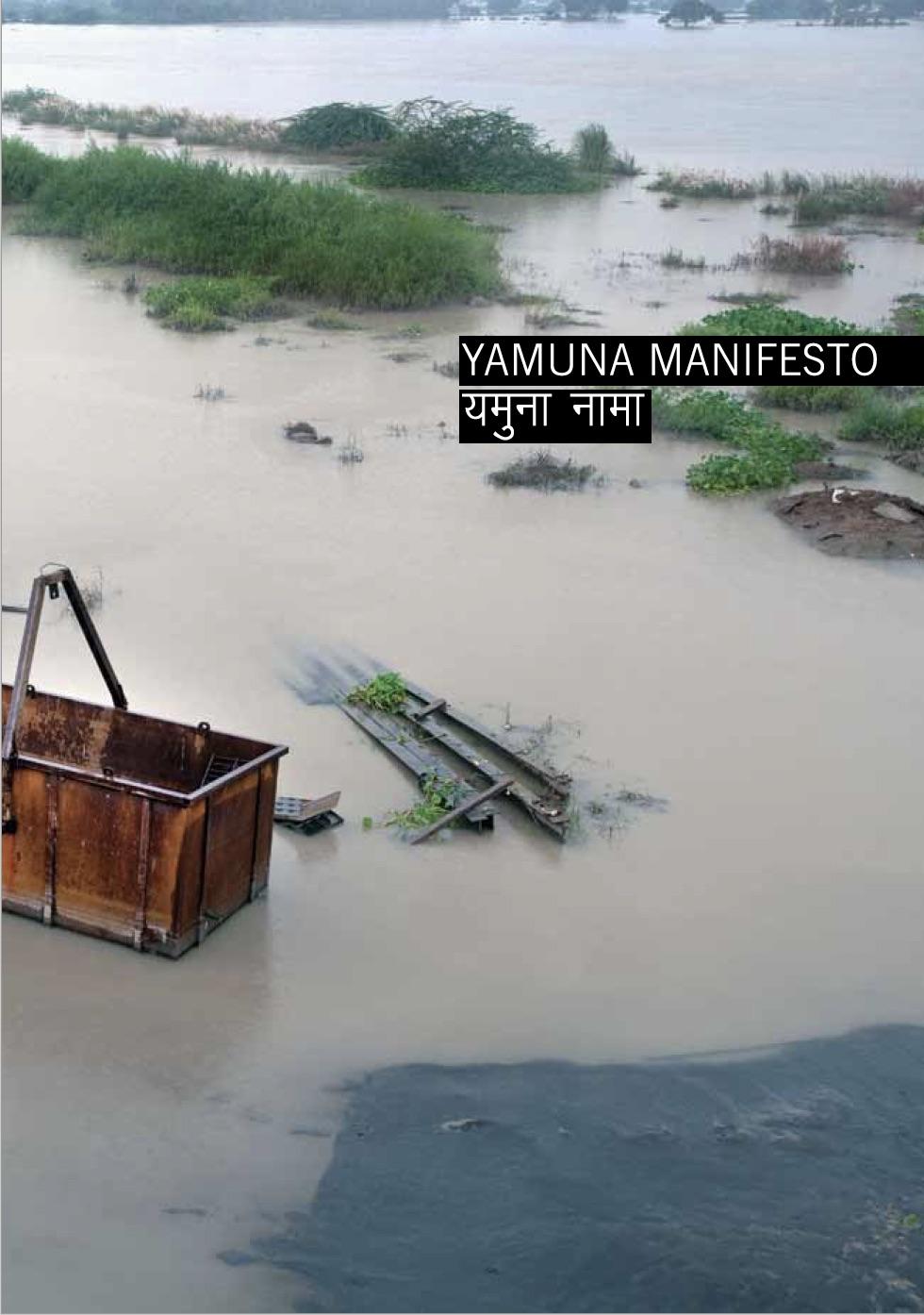 Yamuna Manifesto (ed)