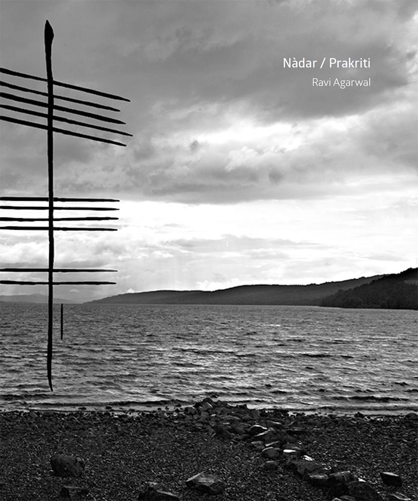 Na'dar/Prakriti (2018)
