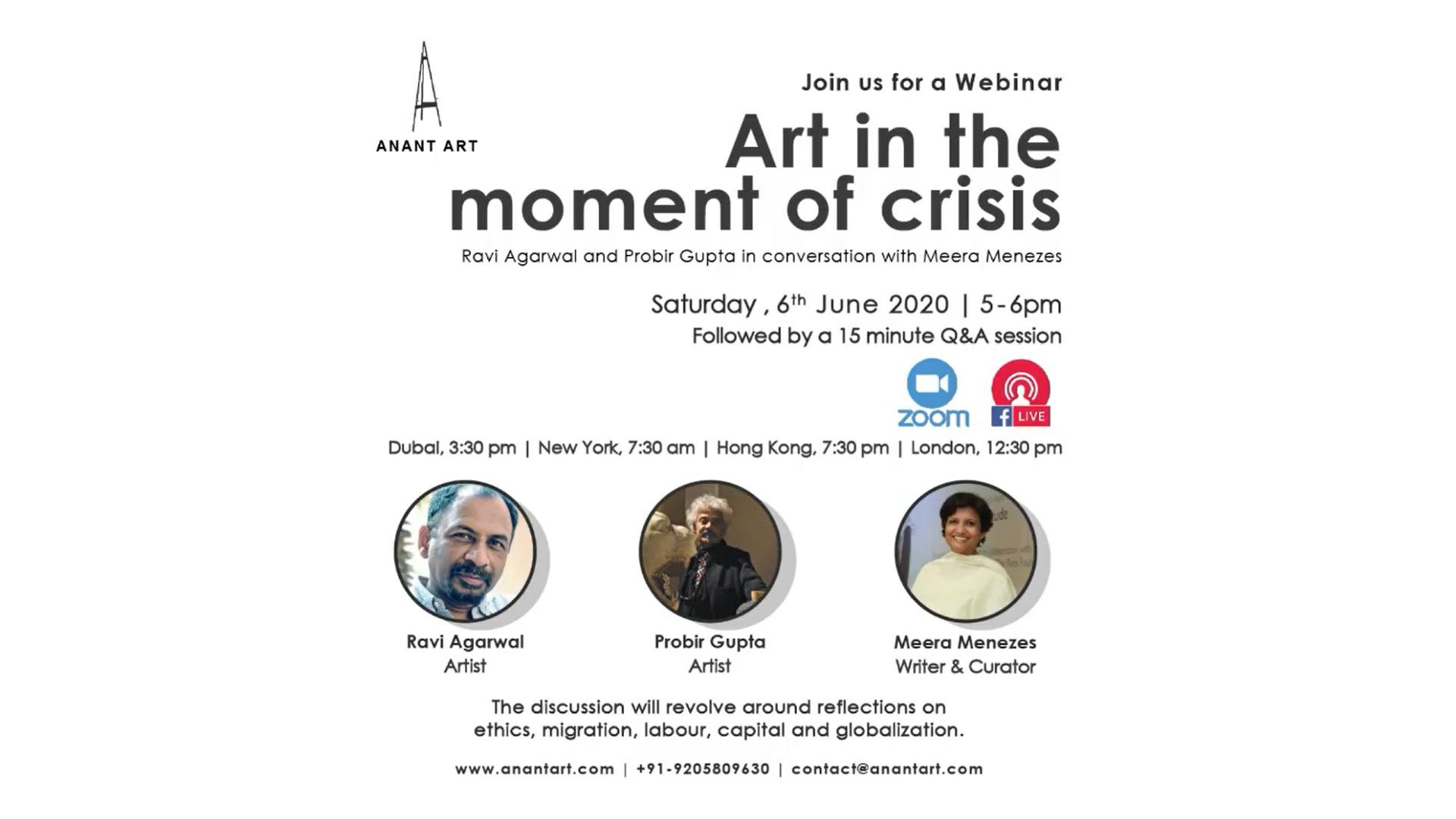 Anant Art Webinar: Art in the moment of crisis